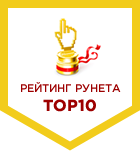 В ТОП-10 веб-студий Беларуси