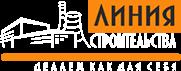 Разработка сайта строительной организации